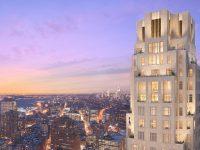 Condos complètement fous au Four Seasons Hotel de NY