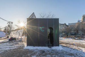Celsius, un Igloo solaire passif installé dans le cadre du village Nordik d'Igloofest– L. McComber ltée – architecture vivante